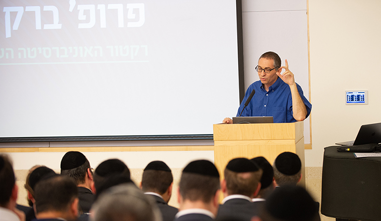 Barak Medina Speaks to Students