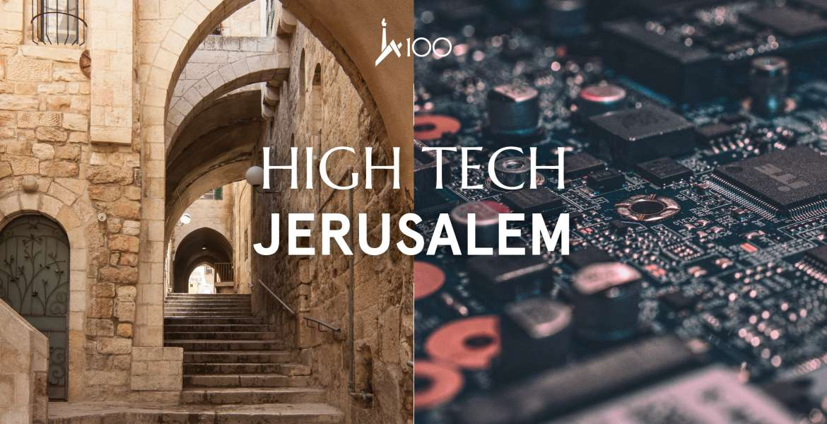 High-Tech Jerusalem