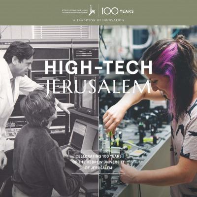 High-Tech Jerusalem Brochure