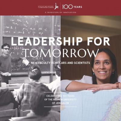 Leadership for Tomorrow Brochure