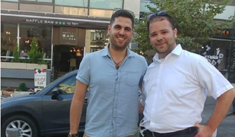 Netanel and Erez