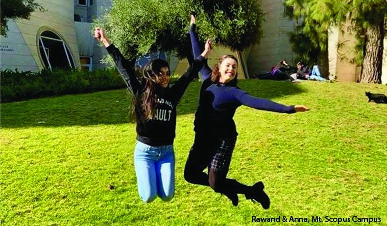 Two Students of Maayan