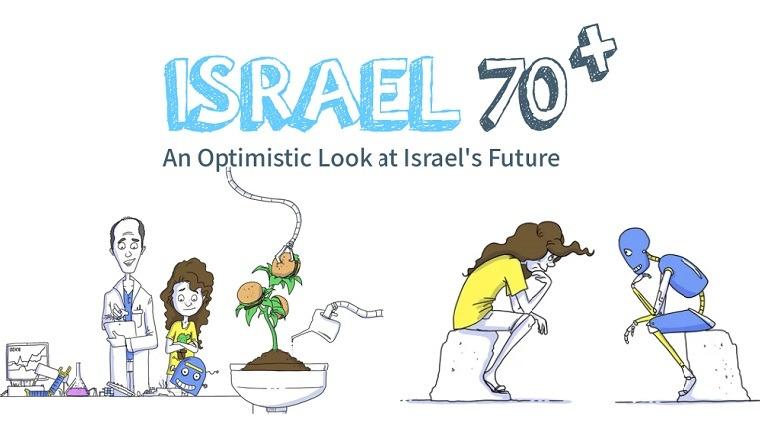 Irael 70+ Animation
