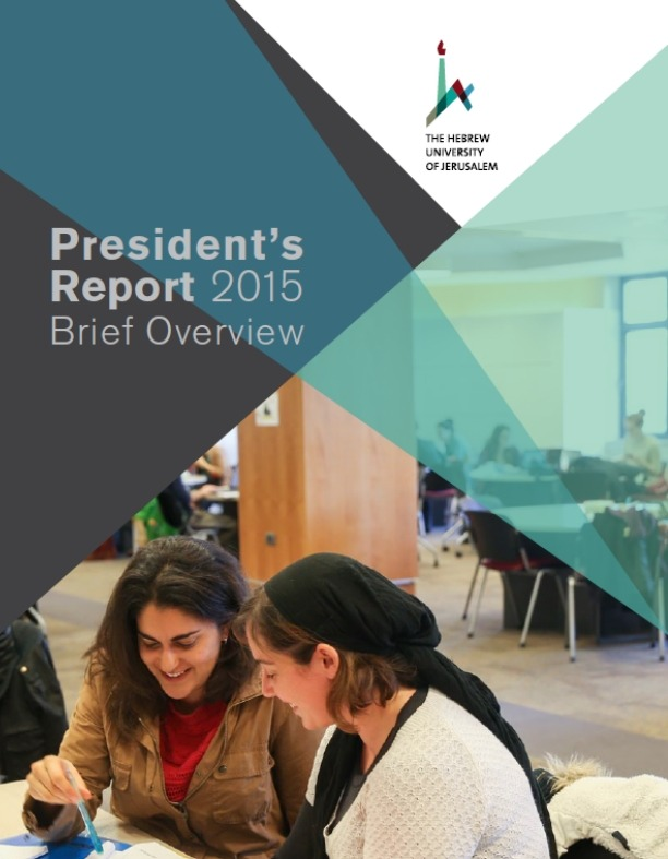 Presidents Report 2015