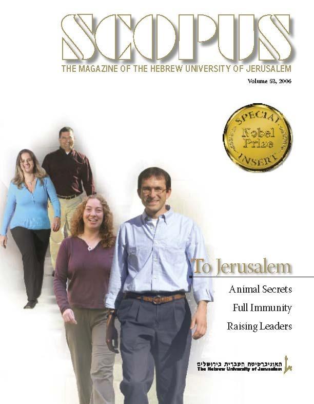Scopus 2006