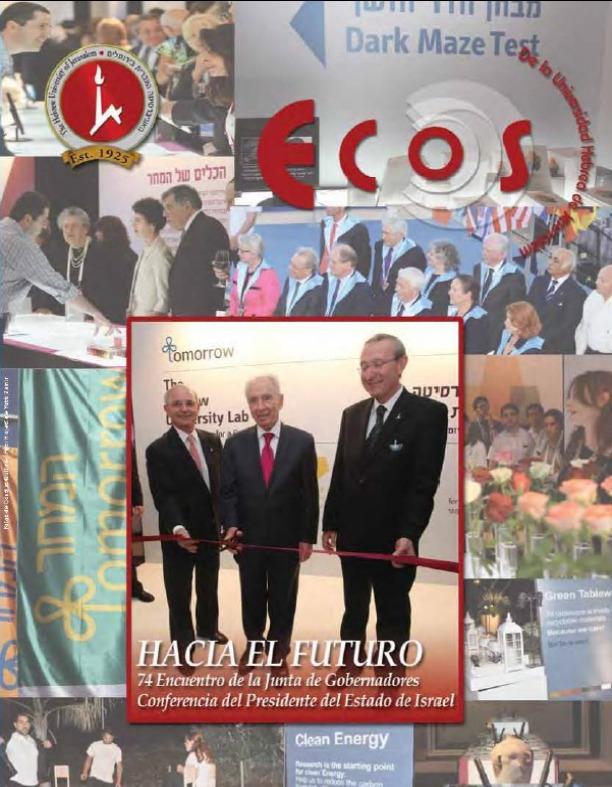 Ecos Fall 2011