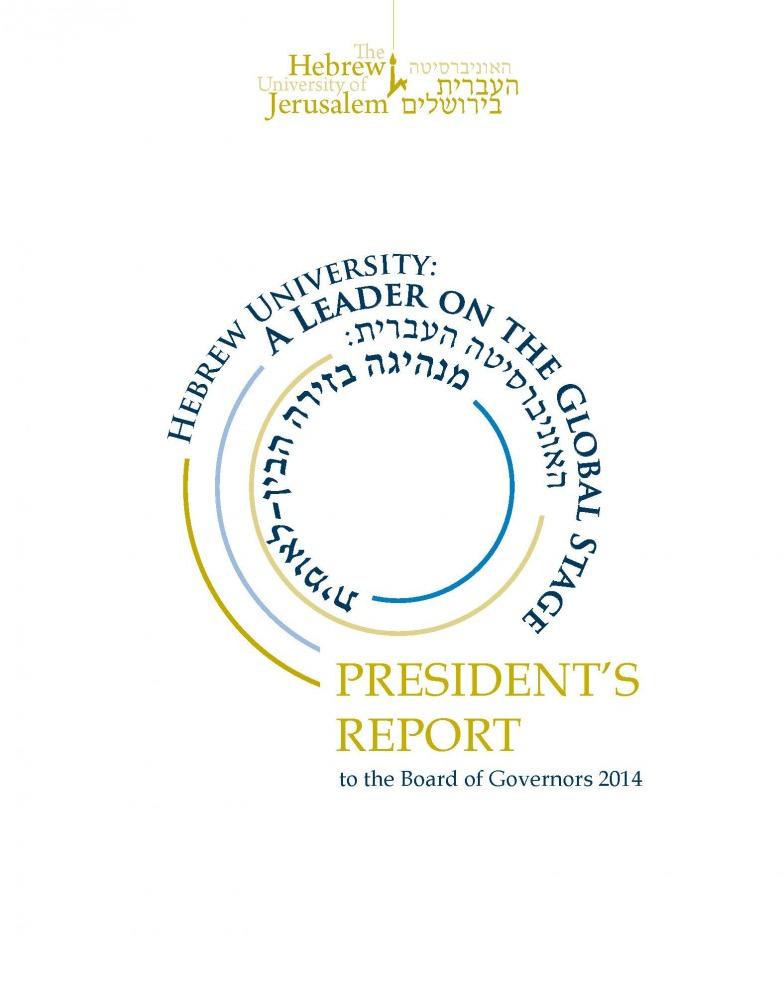 Presidents Report 2014