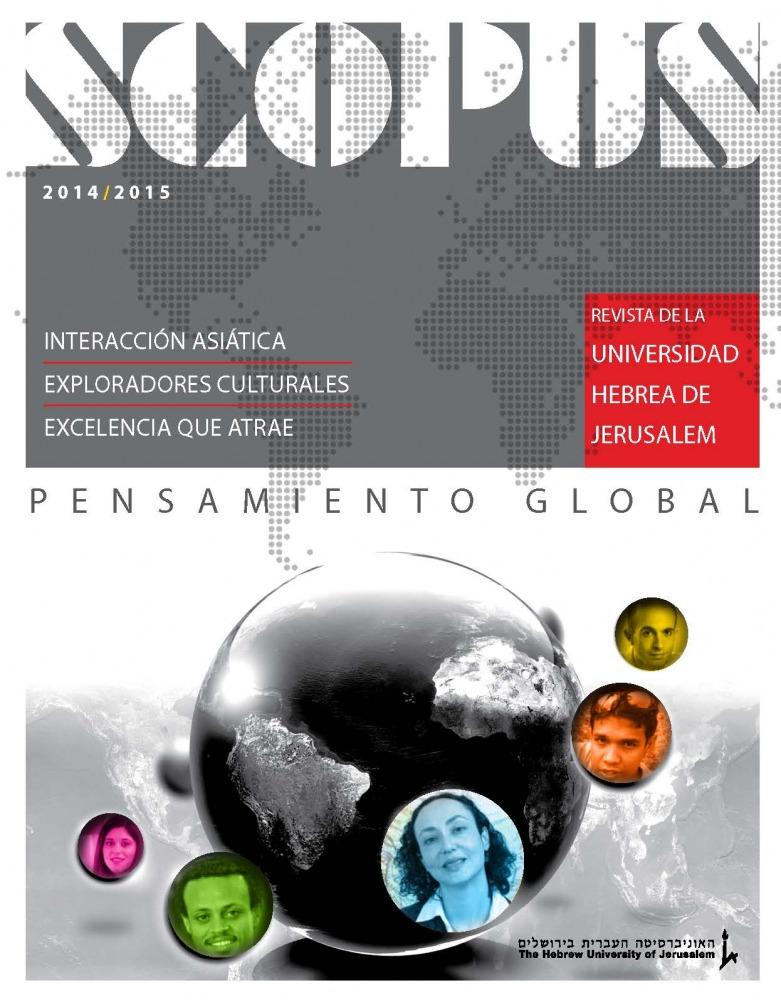Scopus 2014 (Spanish)