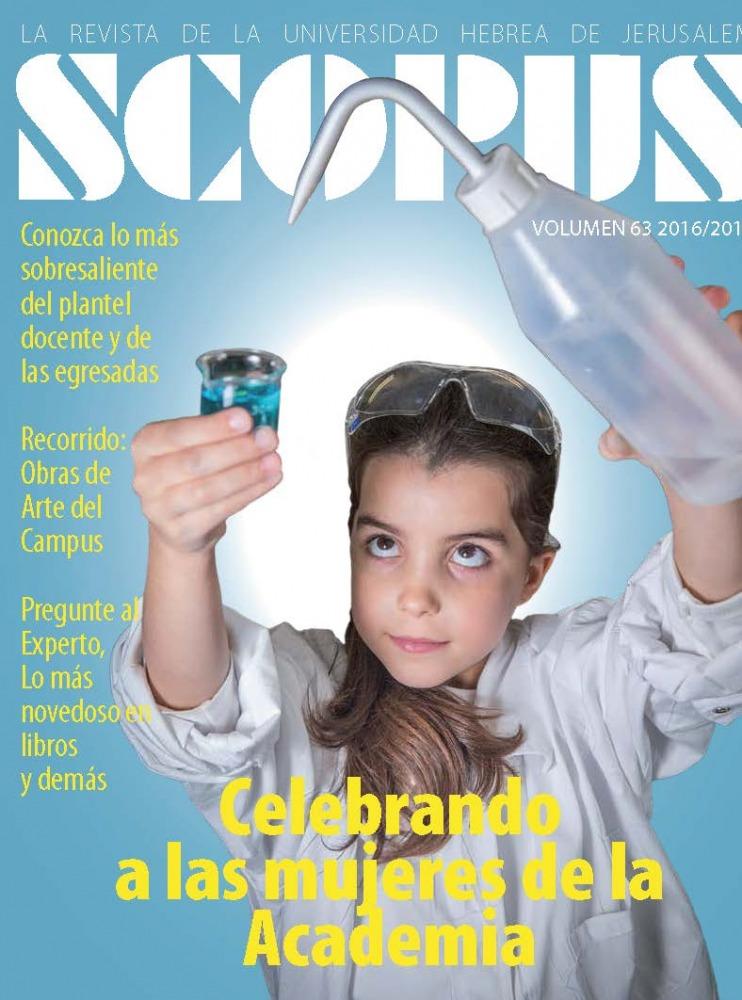 Scopus 2016 (Spanish)