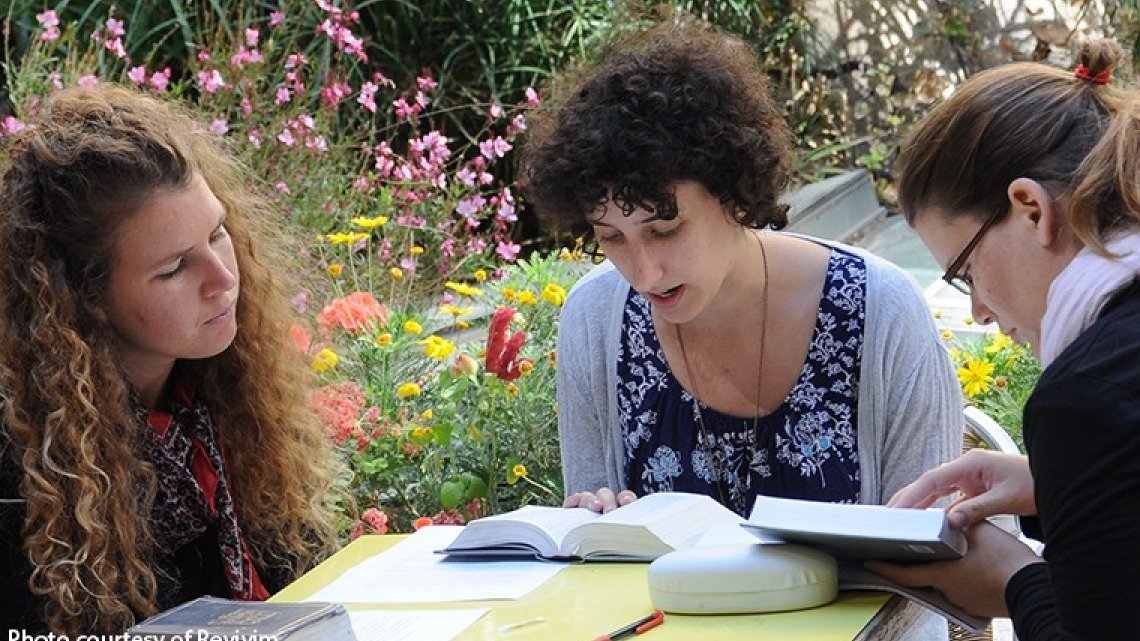 Revivim: Outstanding Jewish Educators