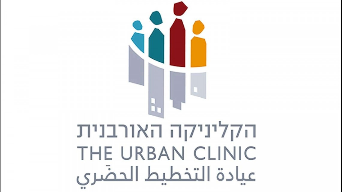 The Urban Clinic