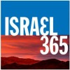 Israel 365 Logo